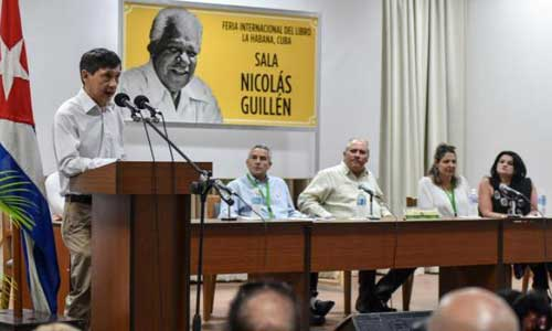The closing ceremony in Havana took place Sunday in the Nicolás Guillén Hall of the Cabaña Fortress